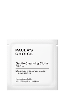 Gentle Cleansing Cloths - Sample